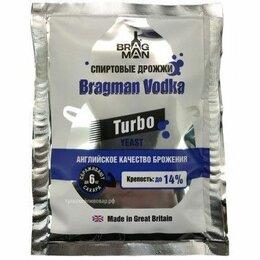 Ингредиенты для приготовления напитков - Спиртовые дрожжи Bragman Vodka, 66 г, 0
