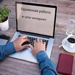 Маркетологи - Email-маркетолог (работа без опыта), 0