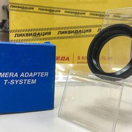 Аксессуары для экшн-камер - T-кольцо BRESER, для камерNIKON M42, 0
