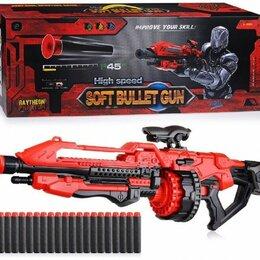 Игрушечное оружие и бластеры - Автоматический бластер Автомат с обоймой на 20 мягких патронов, 0
