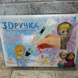 Развивающие игрушки - 3d ручка с ЖК-дисплеем Холодное сердце, 0