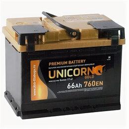 Аккумуляторы и комплектующие - Аккумулятор Unicorn Gold 66 Ач 760А прямая полярность, 0