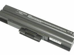 Аккумуляторы и зарядные устройства - Аккумулятор для ноутбука Sony VGN-CS11S/P, 0