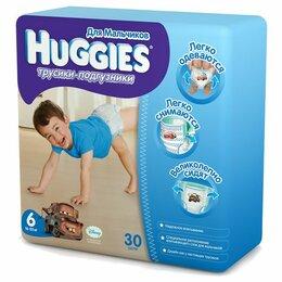 Подгузники - HUGGIES  Подгузники-трусики 6 16-22 кг Мал, 0