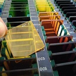Аксессуары и запчасти - Набор образцов цветных оптических стекол большой 40*40мм, 0