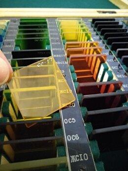 Аксессуары и запчасти - Набор образцов цветных оптических стекол большой…, 0