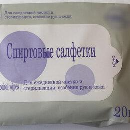 Дезинфицирующие средства - Салфетки спиртовые - в упаковке 20 и 40 шт, 0