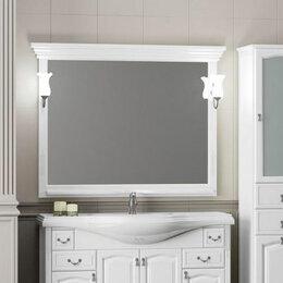 Зеркала - Зеркало Opadiris Риспекто 120 белое матовое, 0