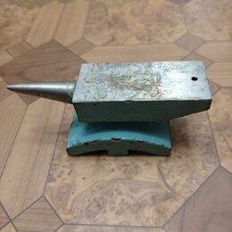 Наборы инструментов и оснастки - Наковальня маленькая, 0