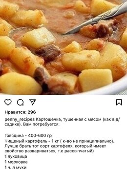 Повара - Требуется повар в Коммунарке на 3 дня в неделю в…, 0