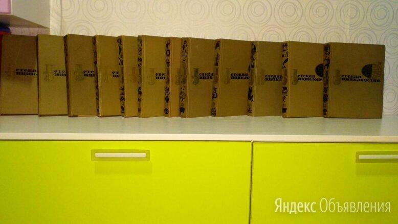 Детская энциклопедия по цене 5600₽ - Детская литература, фото 0