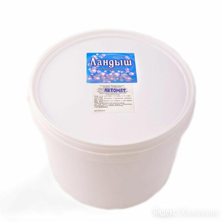 Крем -паста Ландыш стиральный порошек по цене 2500₽ - Бытовая химия, фото 0