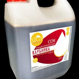 Ингредиенты для приготовления напитков - Концентрированный сок Клубника 5 кг., 0