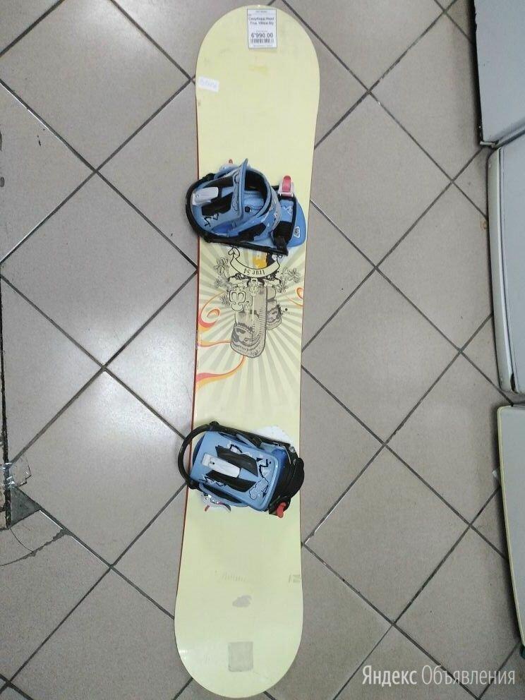 Сноуборд Head True 150см  по цене 6990₽ - Сноуборды, фото 0