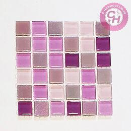 Мозаика - Мозаика стеклянная цветная, 10*10 см., 0