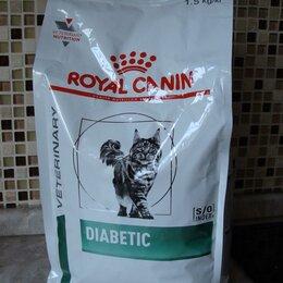 """Корма  - Корм для кошек при сахарном диабете Royal Canin """"Diabetic"""" 1,5 кг, 0"""