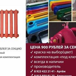 Радиаторы - Чугунные радиаторы с покрытием, 0