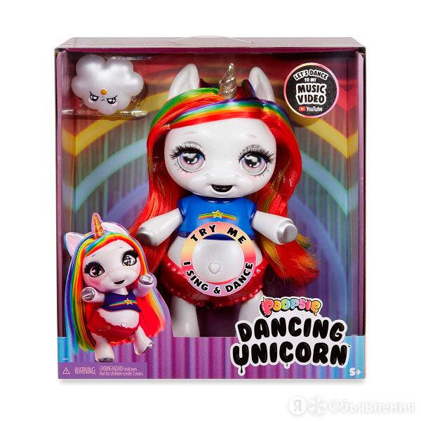 Танцующий единорог Poopsie арт.571162 по цене 7569₽ - Игровые наборы и фигурки, фото 0