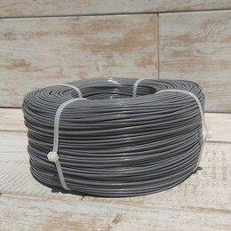 Расходные материалы для 3D печати - PETG пруток 1.75 мм серый, бухта 750р, 0