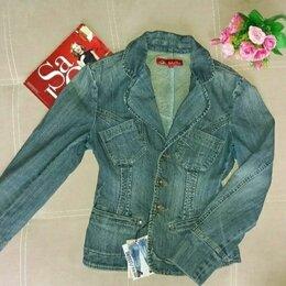 Пиджаки - Новая джинсовка, 0