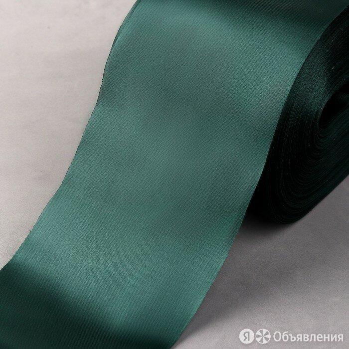 Лента атласная, 100 мм x 100 ± 5 м, цвет тёмно-зелёный по цене 1336₽ - Расходные материалы, фото 0