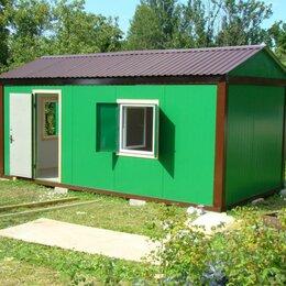 Готовые строения - Дачные домики и бытовки в чебоксарах цены, 0