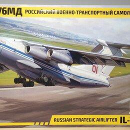 Сборные модели - ИЛ-76МД 1/144 Zvezda 7011, 0
