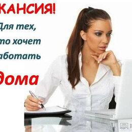 Управляющие - Администратор WhatsApp , 0