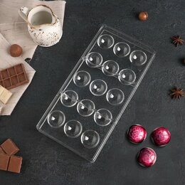 Формы для льда и десертов - Форма для шоколада KONFINETTA 'Полусфера', 28x14 см, 15 ячеек, 0