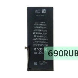 Аккумуляторы - Аккумуляторы для Apple iPhone (5), 0