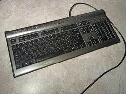 Клавиатуры - Клавиатуры, 0