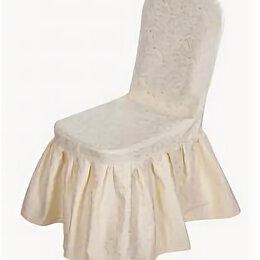 Чехлы для мебели - Чехол на стул «Юбка в складку на планке», 0