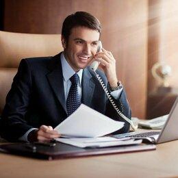 Консультанты - Помощник миграционного юриста в call-центр (работа с входящим потоком), 0