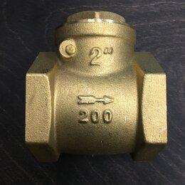 Запорная арматура - Обратный клапан горизонтальный лепестковый 2'', 0