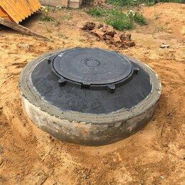 Железобетонные изделия - Септики из бетонных колец сергиев посад, 0