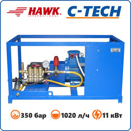 Мойки высокого давления - Гидродинамическая установка 350 бар, 1020 л/ч, 0