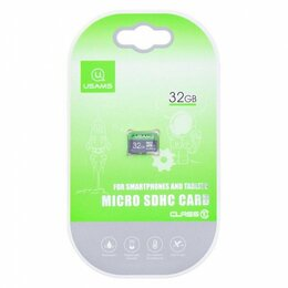 Карты памяти - КАРТА ПАМЯТИ USAMS microSDHC 32GB CLASS10, 0