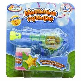 Мыльные пузыри - Пистолет для мыльных пузырей, 0