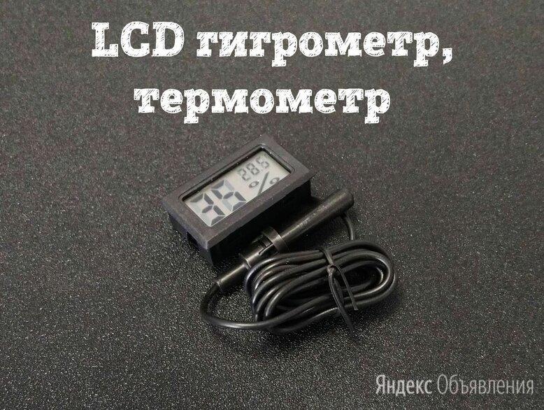 Цифровой LCD гигрометр, термометр, внешний датчик по цене 200₽ - Метеостанции, термометры, барометры, фото 0