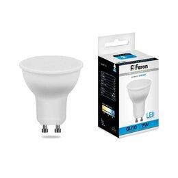 Лампочки - Лампа светодиодная Feron GU10 7W 6400K Грибок матовая LB-26 25291, 0