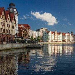 Экскурсии и туристические услуги - Тур в Калининградскую область, 0