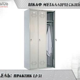 Дизайн, изготовление и реставрация товаров - Шкаф металлический, 0