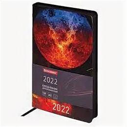 Канцелярские принадлежности - Ежедневник датированный 2022 А5 138x213 мм BRAUBERG «Vista», под кожу, «SpaceX»,, 0
