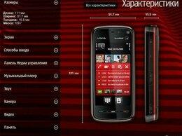 Мобильные телефоны -  NOKIA 5800 XpressMusic Black Red (Ростест,…, 0