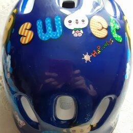Спортивная защита - Шлем детский защитный 1078, 0