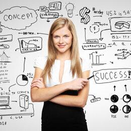 Менеджеры - Менеджер по работе с клиентами удаленно, 0