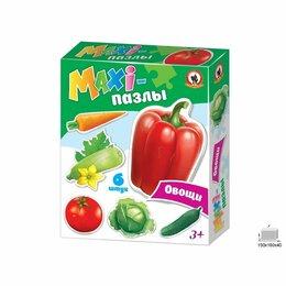 Пазлы - MAXI-пазлы «Овощи» в кор., 0