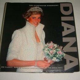 Литература на иностранных языках - Книга мини Принцесса Диана Diana Princess of Wales 1998 год, 0