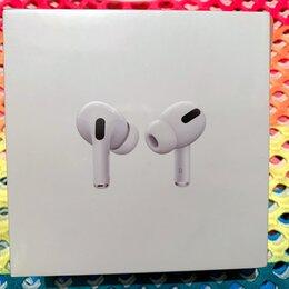 Наушники и Bluetooth-гарнитуры - Наушники Apple Airpods Pro -100% оригинал, ростест (запечатанные), 0