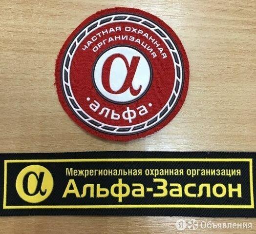 """ООО """"МРОО """"Альфа-Заслон"""" - Охранники, фото 0"""